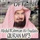 Abdul Rahman Al Sudais Full Quran by Smanxar Studio
