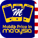 Mobile Prices in Malaysia by TM LTD