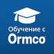 Обучение с Ormco by Digital Promotion