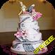 Wedding Cake Designs by Supreme Droids