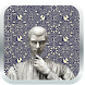 The Art of War: Niccolo Machiavelli by Vii