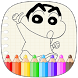 Shinchan Coloring Game by Superhero Games N Apps