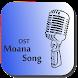 OST Moana Song by Brontoseno