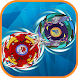 Spin Blade by Forall Games Inc.