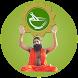 Baba Ramdev - Ayurvedic Upchar by FutureWorldTech