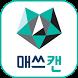 매쓰캔수학학원 (성남 수내동) by TSMI