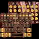 Love Coffee Emoji Keyboard