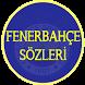 Fenerbahçe Sözleri by HokkabazSoft
