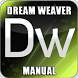 Learn DreamWeaver For PC Mac by Redail Software