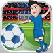 Το ελληνικό ποδόσφαιρο by Mokool Apps