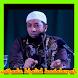 Kajian Islam Khalid Basalamah by Portieri Ahmad