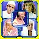 Murottal Al-Quran by 5 Kids by Barokah Studio