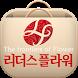 전국꽃배달 리더스플라워 by (주)뉴런시스템