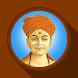 Swamini Vato by Haridham - Sokhada