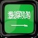 Radio Online Saudi Arab by Offline - Aplicaciones Gratis en Internet S8 Apps