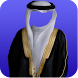 arab saudi Clothing by APPSNICE1
