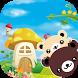 popstar bear by lin rinong