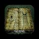 Kali Kitab In Hindi