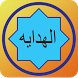 Masjid Al-Hidayah by Waiz Mobile Apps