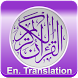 Quran english translation mp3 by Andro 2014