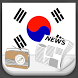 South Korea Radio News by Greatest Andro Apps
