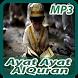 Surat Surat Pendek Al Quran Offline Mp3 by Anak Pesantren
