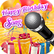 Happy Birthday Song by Dreaming Framestore