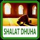 Doa Dhuha & Cara Sholat Dhuha by faridanurma