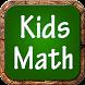 kids math game by Black Gold