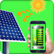 Solar Battery Charger prank by Globalappstudio
