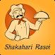 Shakahari Rasoi