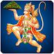 Hanuman aarti and Chalisha by Mobile Apps World97
