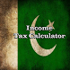 Pakistan Income Tax Calculator by The Beyond IT