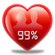 Love Tester by Prod Apps