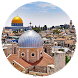 HolyLand Israel Live WallPaper by ImNot.Me