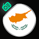 Cyprus Radio World by WorldRadioNews