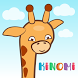 KinoMi: games for kids