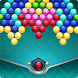 Bouncing Balls by Bubble Shooter Pop!