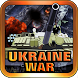 Ukraine War: Angry Terrorists by Best Games Studios