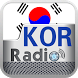 Radio South Korea by Blue fox