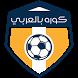 اخبار كرة القدم - كوره بالعربي by StarterDev