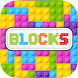 Blocks: Kids Fun Game by Lingo Games