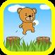 Hopping Brown Bear by Linkageworks ,Inc