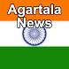 Agartala News by AllMyIndianNews
