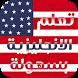 تعلم اللغة الانجليزية & قواعد اللغة الانجليزية by ArabicAppsZone