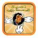 Game Challenge RPS verson arab by xapps