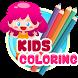 kindergarten learning colors by LABO APP