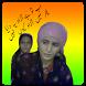  -Ab To Hai Azad Yeh Duniya-  by revfapp
