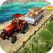 Heavy Tractor Cargo Transport: Farmer simulator by Zygon Games