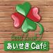 婚活応援「相席酒場」 by Gold Key Co.,Ltd